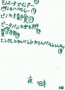 1002122_3